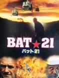 bat21.jpg